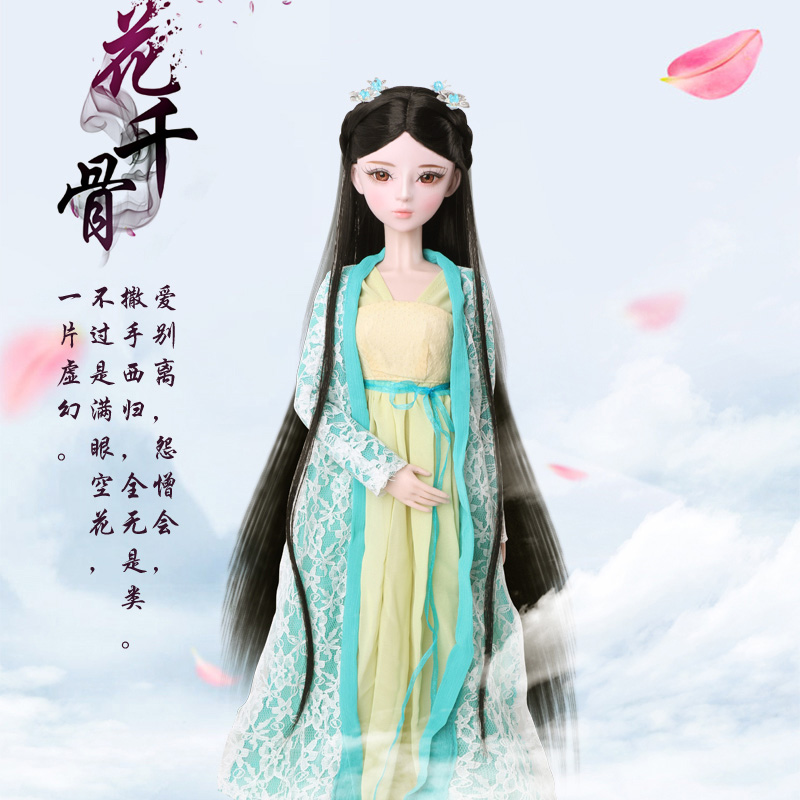 60CM Bjd 1/3 Dolls 23 inches Handmade 23 Jointed Chinese Beautiful Girls Large SD Princess Doll Girls Toys Birthday Gift 60cm bjd 1 3 dolls 23 inches handmade fuyao baiqian huaqiangu doll large joint sd princess doll girls toys birthday gift