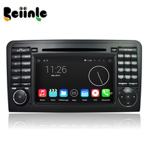 Beiinle Car 2 Din 1024*600 16G  QUAD CORE Android 4.4.4  DVD GPS Radio Stereo Navi for Benz W164 X164 ML300 ML350 ML450 ML500