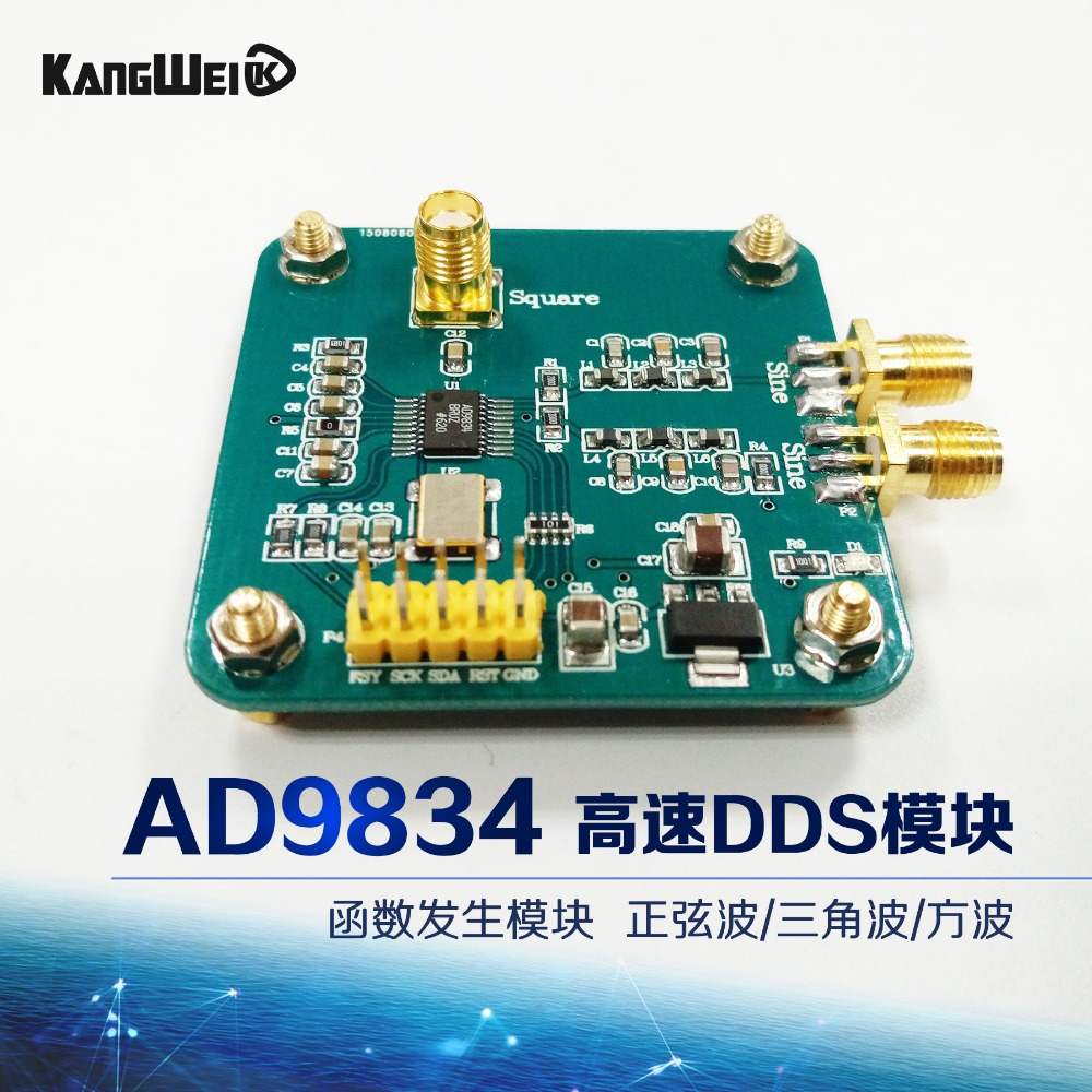 AD9834 module high speed DDS function module sine wave triangle wave square wave
