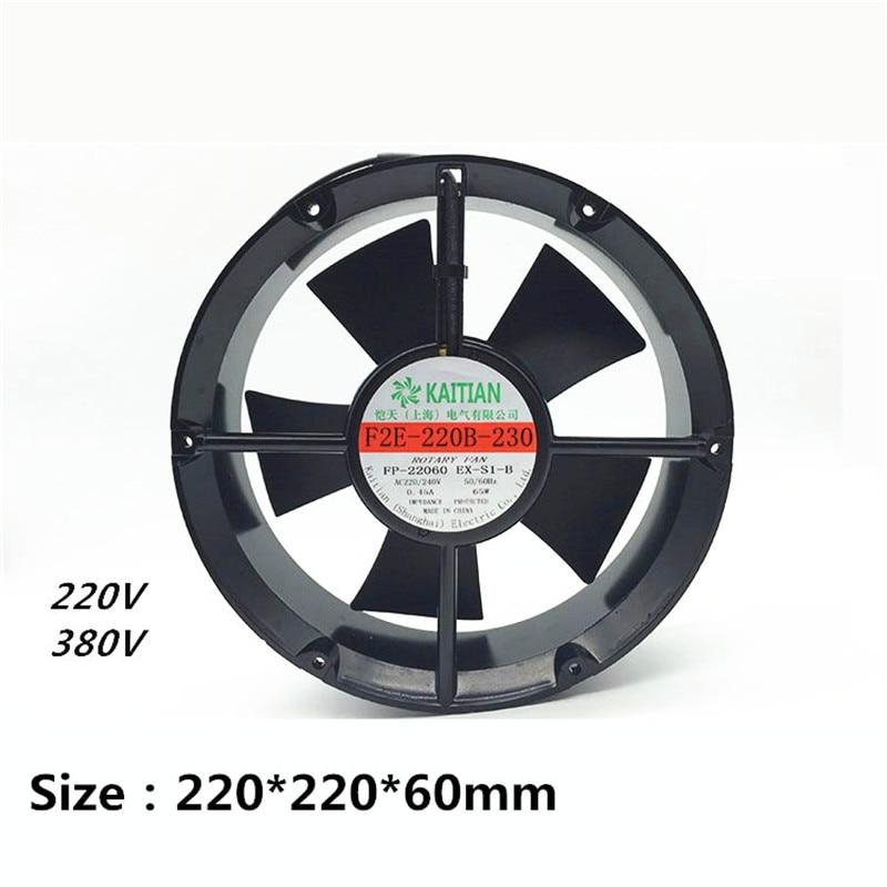 F2E-220B-230 220*220*60mm 220V/380V 0.45A 65W Axial Fan Cabinet Cooling Fan Small Blower