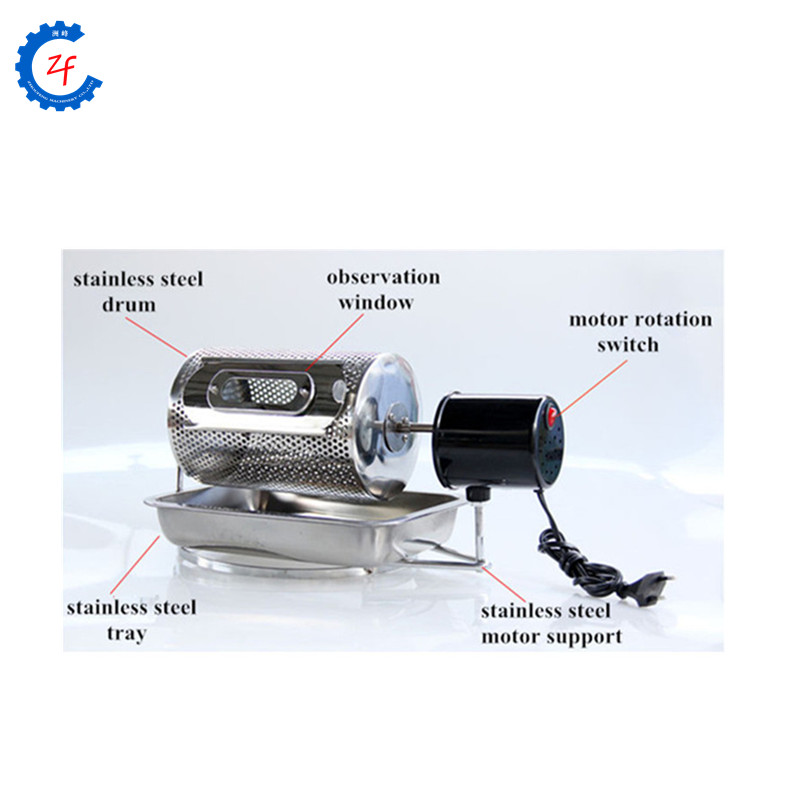 220v electric coffee roaster coffee bean roasting machine stainless steel almond peanut nuts baking equipment