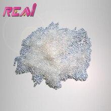 0.8kg Real Italy Glue Grain / High Purity Strong Adhesion Fusion Glue Keratin