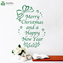 YOYOYU Wall Decal Quotes Merry Christmas and Happy New Year Vinyl Stickers Window Decoration Shop Decor Art Mural DIY CT801