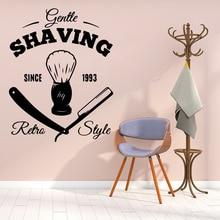 Cartoon shaving Wall Decal Living Room Removable Mural Children Roomhttp://kan./600550/C