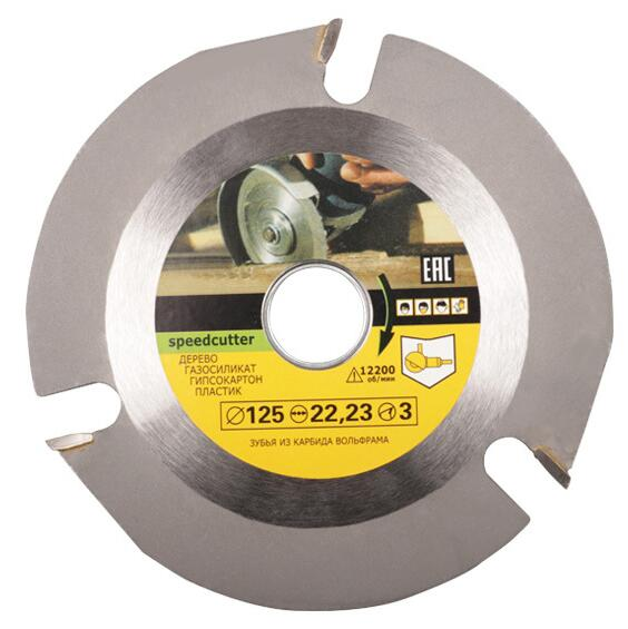 115cm/125mm 3T Circular Saw Blade Multitool Wood Carving Cutting Grinder Saw Disc Tool