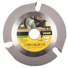 115 cm/125mm 3 T Dairesel Testere Bıçağı Çok Amaçlı Ahşap Oyma Kesme Değirmeni Testere Disk Aracı