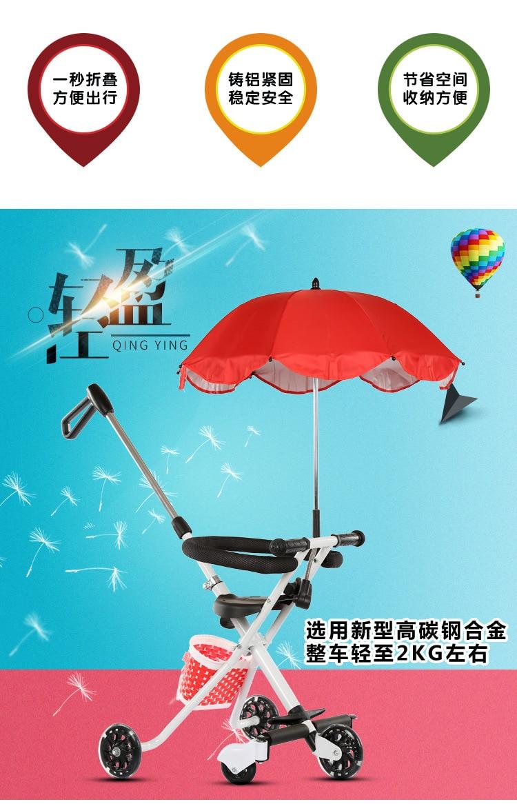 коляска folky vario инструкция