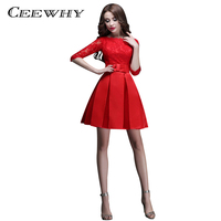 Half Sleeve Embroidery Formal Occasion Dress Short Party Dresses Above Knee Cocktail Dresses Homecoming Dress Vestidos