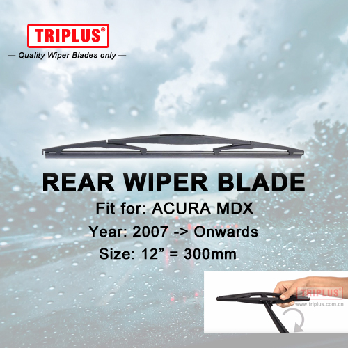 Rear Wiper Blade For ACURA MDX (2007 Onwards) 1pc 12