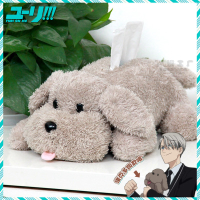 anime Yuri!!! sur glace Plisetsky Cosplay YURI!!! on ICE Victor Nikiforov Dog Poodle Tissue box dog plush toy Ma Kachin Macachi