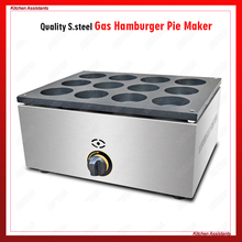 FY06R Series Gas Egg Hamburger Pie/Red Bean Pie Cake/Dorayaki Snack machinery for commercial use