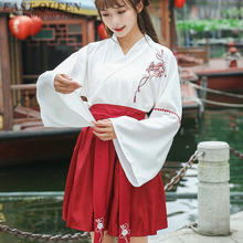 cae7cd9d8c Hanfu women ancient Chinese clothing han dynasty Chinese folk dance dress  clothing cosplay Chinese dress FF1186