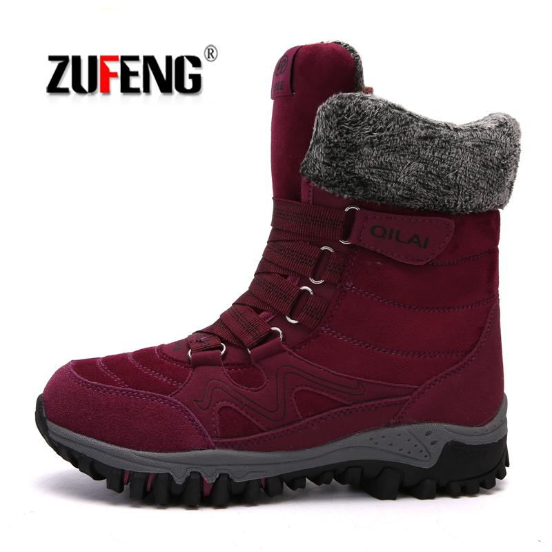 Women Outdoor High Top Sport Running Shoes Platform Fitness Slimming Sneakers Winter Warm Plush Thanksgiving Mother Shake Shoes цена
