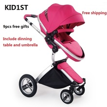 Free Shipping Luxury Baby Stroller Fashionable Germany Design Pram Portable Folding Carts Suit for Seating and