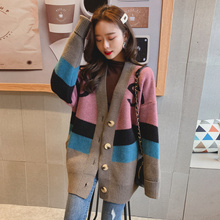 Long Loose Knitted Sweater