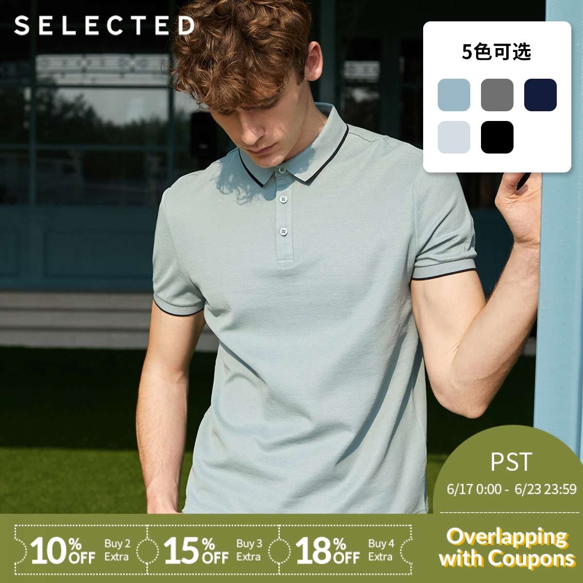 SELECTED Men's Summer Turn-down Collar Short-sleeved   Polo   T-shirt S|419206503