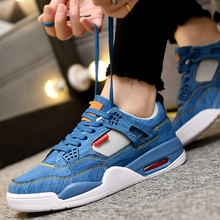Купить с кэшбэком Denim Air Cushion Men's Shoes Sports and Leisure  Pure Canvas Shoes Lovers Casual Shoes Large Size Men's Shoe 46