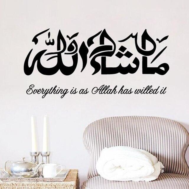 Masha Allah Islamitische Muurstickers, arabisch & Engels Kalligrafie Art Moslim Wall art Decal Decor