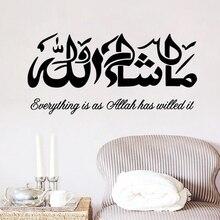 Masha allah islâmico adesivos de parede, árabe & inglês caligrafia arte muçulmana arte da parede decalque decoração