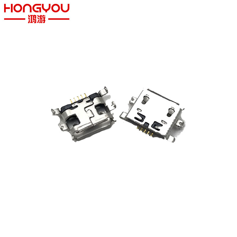 2pcs Micro USB 5pin B Type Female Connector For Mobile