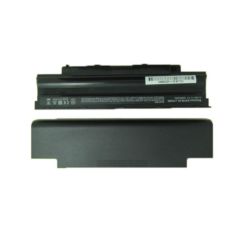 HSW laetav aku Dell M4040, M411R, M5040, M511R, N3110 N4050 N4120, - Sülearvutite tarvikud - Foto 2