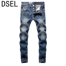 2017 New Original High Quality Dsel Brand Men Jeans Straight Fit Distressed Ripped Jeans For Men Dsel Brand Jeans Home,9003-2C