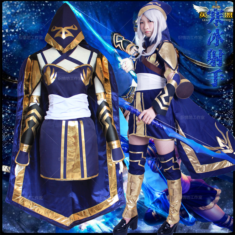 Game LOL Ashe Cosplay Costume Blue Dress Ashe Cosplay Dress Halloween Costume