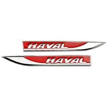 Accessori auto Esterno Fender Sticker Per Haval H5 H2 H3 H6 Sport H7 M2 Silah Tabanca Metallo Della Decalcomania Collaterali Emblema 3D Auto Sticker