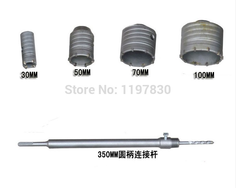2015 new arrival 6PC/set TCT electric Hammer wall hole saw 30/50/70/100mm with 1pc SDS plus extension rods 1pc central drill new 50mm concrete cement wall hole saw set with drill bit 200mm rod wrench for power tool