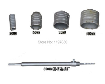 цена на 2015 new arrival 6PC/set TCT electric Hammer wall hole saw 30/50/70/100mm with 1pc SDS plus extension rods 1pc central drill