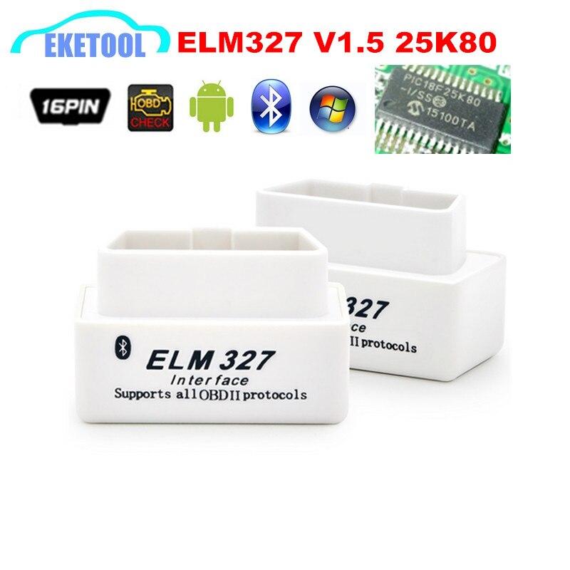 Автомобильный считыватель кодов, диагностический V1.5 MINI ELM327 V1.5 Super 25K80 чип, 12 языков, многоязычный, ELM 327 OBD2 тестер CAN-BUS