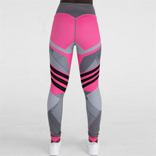 Exclusive Sporting Fitness Leggings