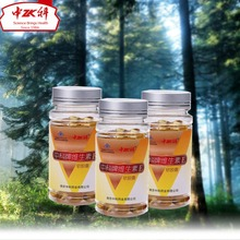 3PCS high quality health care vitamin supplements golden capsule keep skin young liquid gold for daily health care