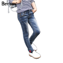 Beytoon Kids Girls Denim Jeans With Embroidery Skull Spring Autumn Casual Children Trousers Pencil Pants Ripped Jeans For Girls
