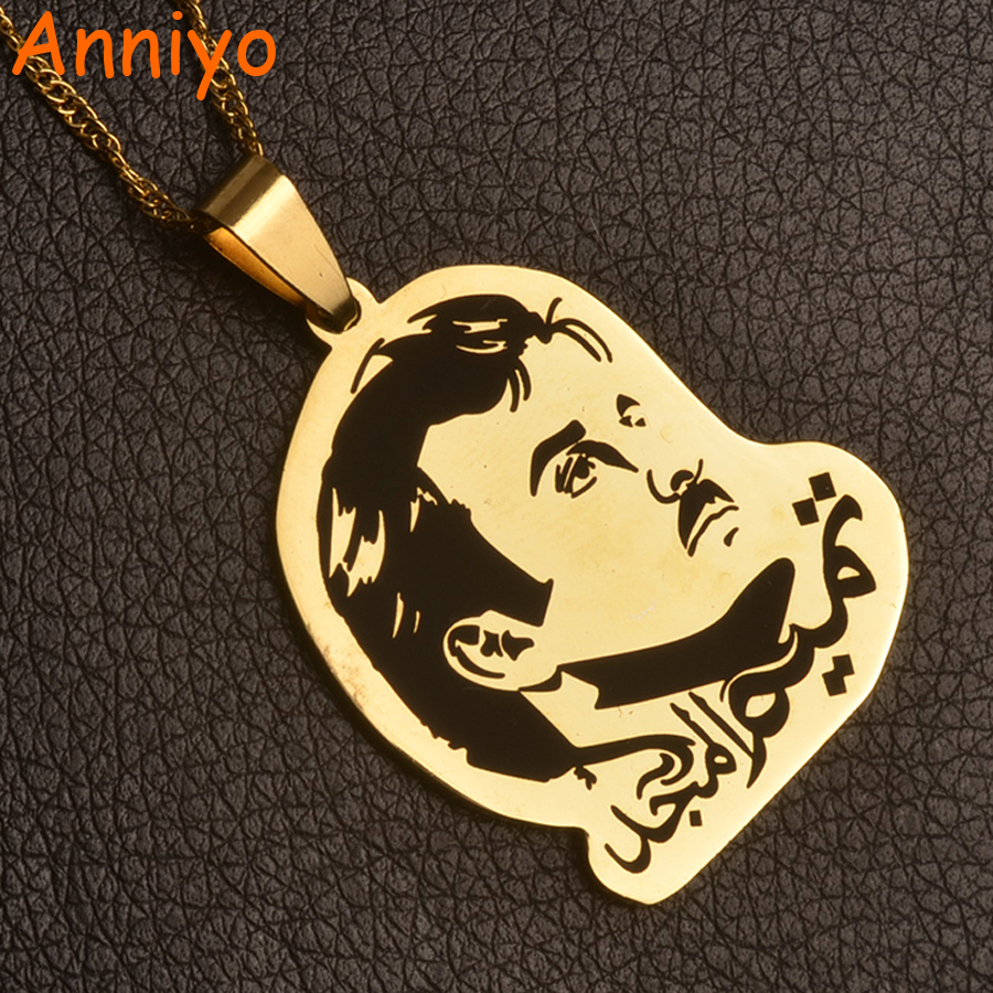 Anniyo Qatar Pendant Necklaces for Women/Girl Gold Color and Stainless Steel Base Jewelry Gift of The Qatar Gifts #029521 anniyo qatar necklace and pendant for women girls silver color stainless steel gold color ethnic jewelry gifts 027621