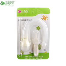 1 set children newborn suction baby nasal aspirator nose cleaner  vacuum cleaner products care with tweezers brush
