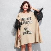 Vestito Più Il Formato di grandi dimensioni Donne Lettera Stampa Organza di Cotone della Rappezzatura Vestito Da Modo Della Signora Casual Stile Sciolto Top Tuniche