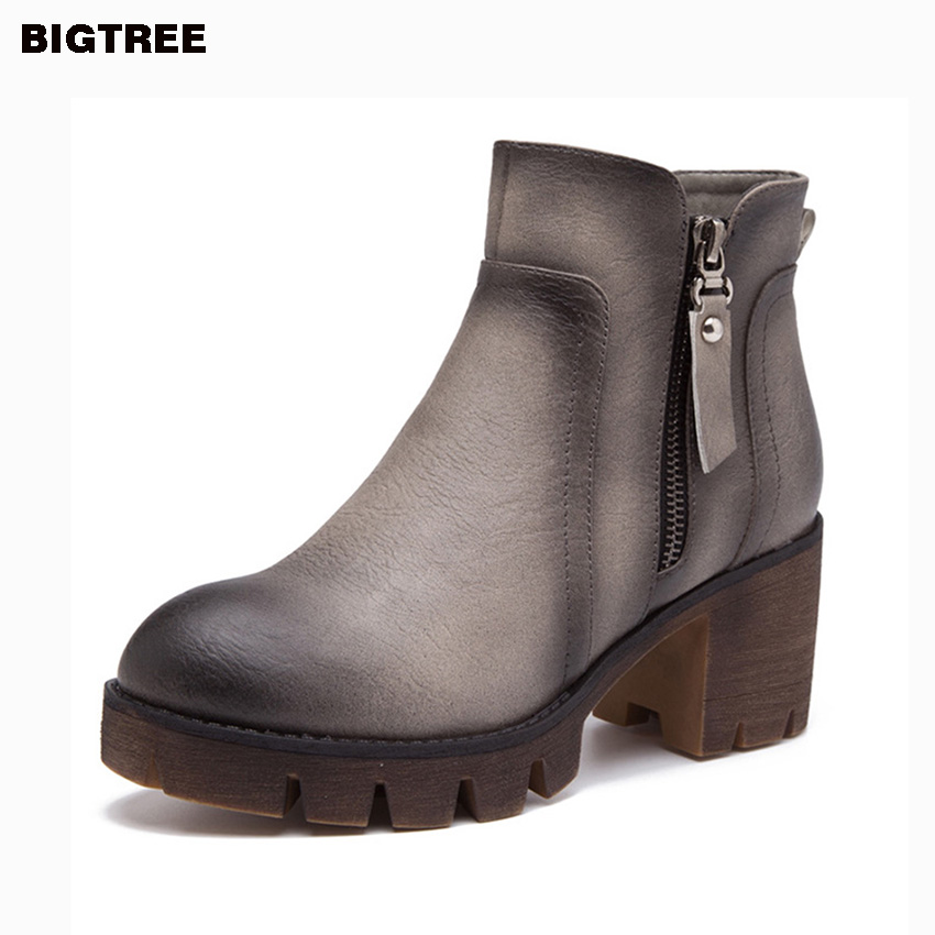 Bigtree Shoes Price