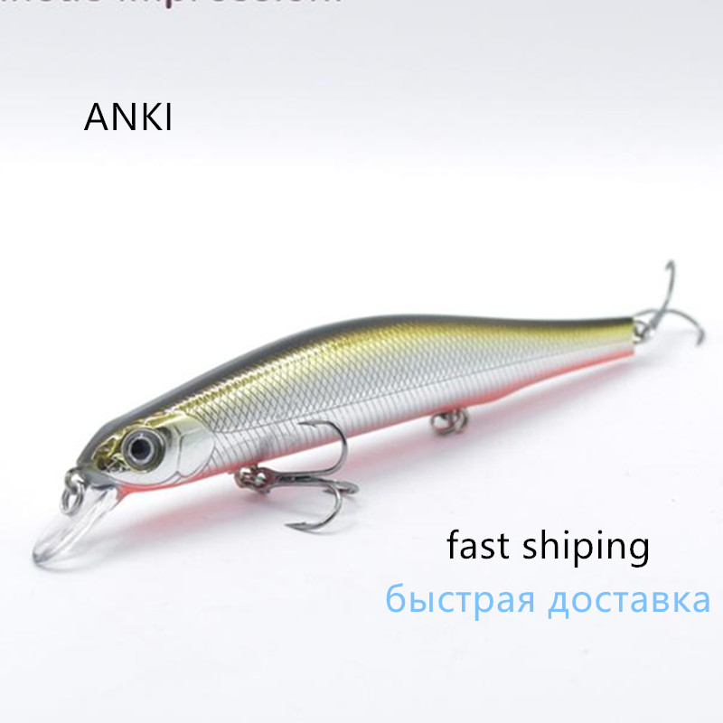1pcs 110mm 17.5g Wobblers  Fishing Lures Bait Trough Spoon Spinner Bait China Pesca Isca Artificial  Accessories Lure 110SP-SR