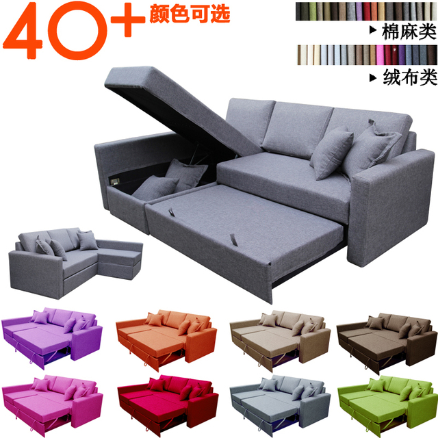 Small Apartment Corner Sofa Bed Should Pas Multifunction Armrest Storage Minimalist All Washable Double