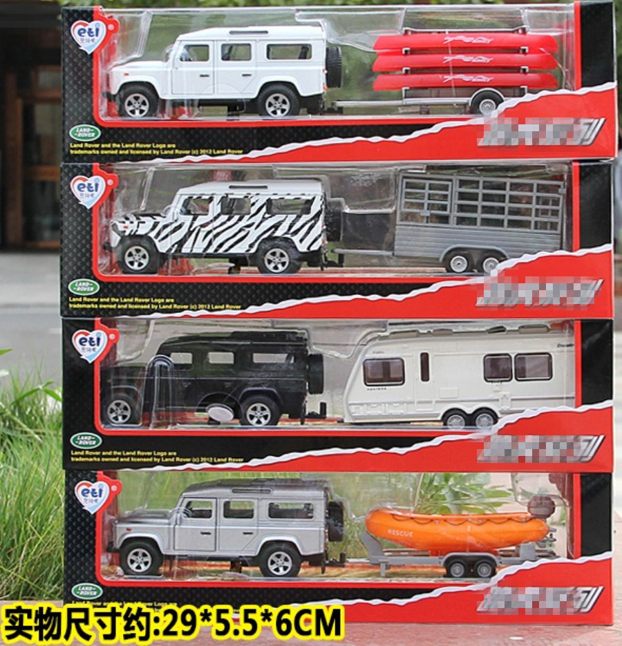 Popular Model Trolley Cars-Buy Cheap Model Trolley Cars