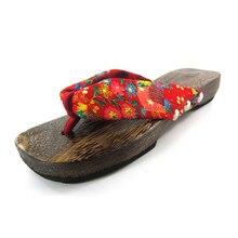 Cosplay Inuyasha Kikyou/Hell Girl Enma Ai Women's Shoes Clog Wooden Geta printio ai enma hell girl