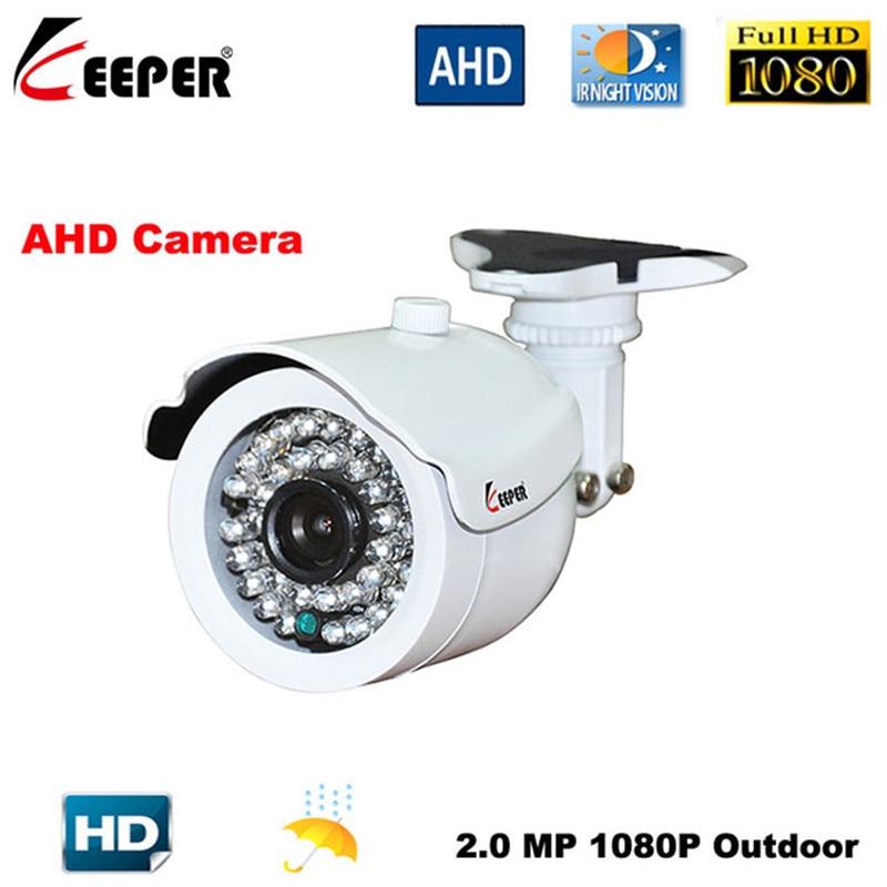 Keeper 1080 p 2.0MP מלא HD CCTV AHD IP66 חיצוני עמיד למים מתכת Bullet אבטחת מעקבים טלוויזיה במעגל סגור מצלמה 36 יחידות IR נוריות
