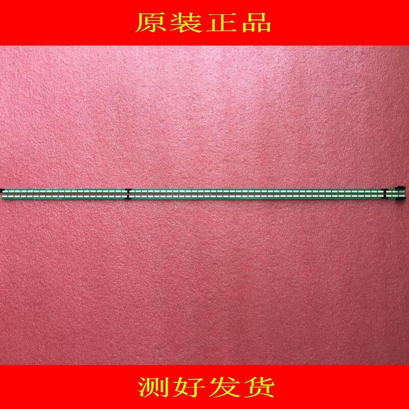 521mm LED Backlight Strip 63leds For LG Skyworth 47inch TV 47LM6700E 6922L-0071A LC470EUG 6916L-1191A 6922L-0029A401 6920L-0001C