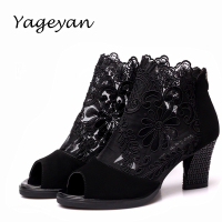 Lace Breathable Open Mouth Women Modern Dance Shoes 7CM Anti Slip Square Dance Sneakers Buck Zip
