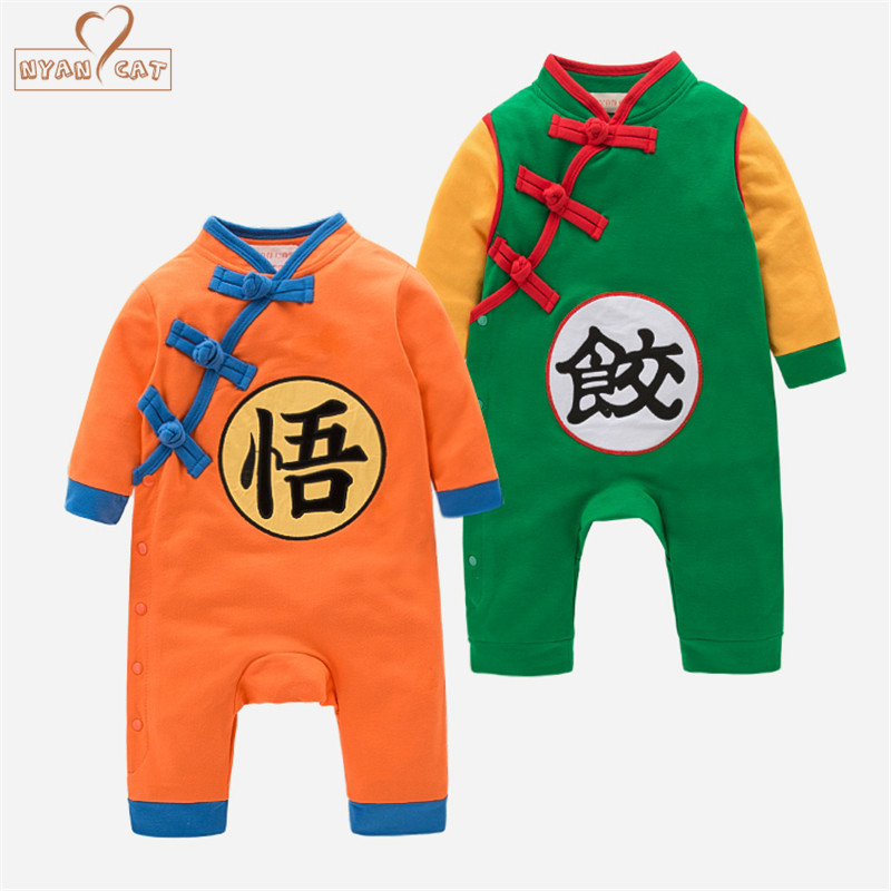 Nyan Cat Baby boy romper spring autumn  infant goku long sleeves toddler jumpsuits  Newborn baby Chinese style costume clothing free shipping new 2017 spring autumn baby clothing infant set gift baby jumpsuits newborn romper 4pcs set 2pcs romper hat bib