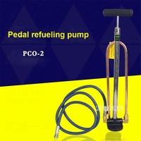 New PCO 2 Central Air Conditioning Manual Fuel Pump Compressor Frozen Oil Refueling Gun Refueling Pump Refrigeration Tools 75ml