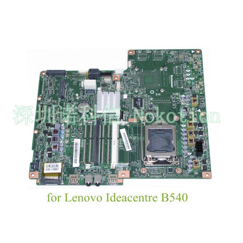 NOKOTION 90000176 1310A2501021 for Lenovo Ideacentre B540 ALL-IN-ONE motherboard DDR3 warranty 60 days nokotion sps v000198120 for toshiba satellite a500 a505 motherboard intel gm45 ddr2 6050a2323101 mb a01