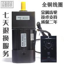 40W 220V AC geared motor 5RK40GN-CF speed control / variable speed motor стоимость
