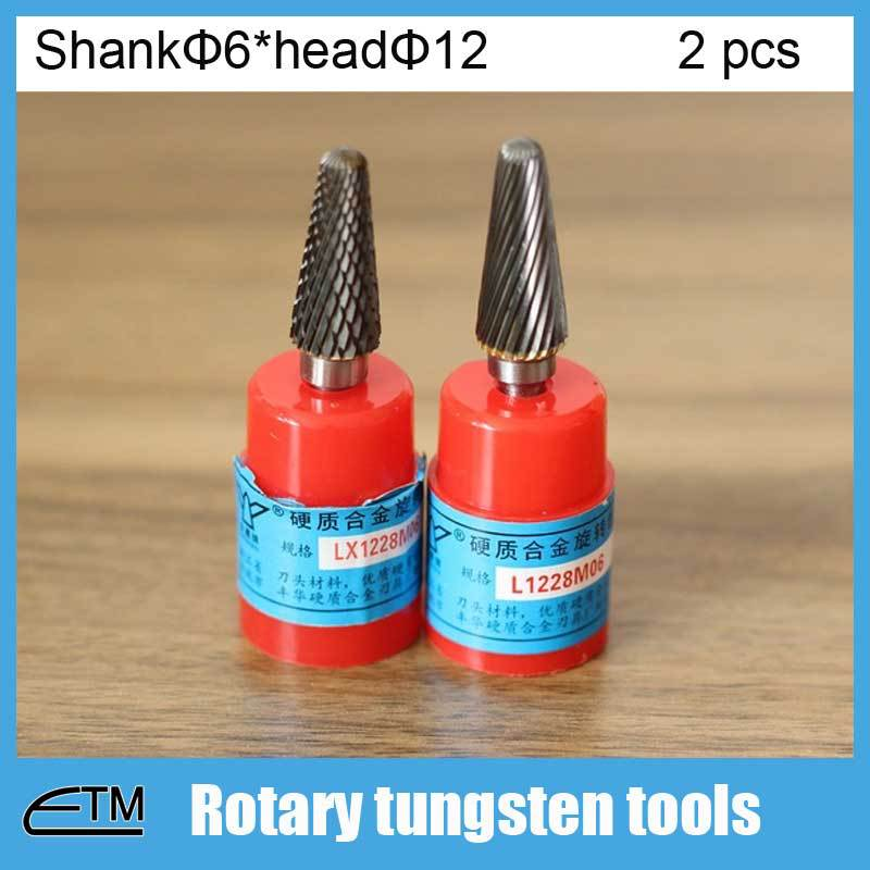 2pcs dremel Rotary tool cone shape tungsten steel twist drill bit for metal stone wood bone carving shank 6mm head 12mm DT083